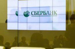 Альфа-Банк предлагает владельцам карт «Next» браслеты с технологией бесконтактной оплаты