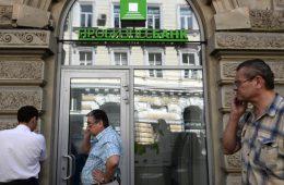 Предприниматели потеряли порядка 200 млрд рублей от зачистки банков