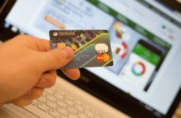 Совет новичкам: как оформить микрозайм онлайн