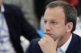 Дворкович спрогнозировал рост российской экономики