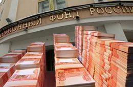 ПФР отрицает нехватку средств на соцдоплаты малоимущим
