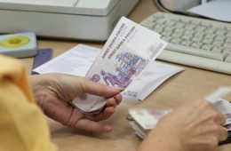 Банк России выступает за сохранение накопительной части пенсий