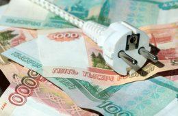 Россияне сэкономят на коммуналке