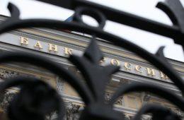 В России нашли новый способ сэкономить на пенсиях