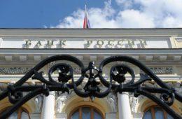 Банк России расширил черный список