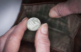 Аналитики прогнозируют падение доходов россиян в ближайшие два года