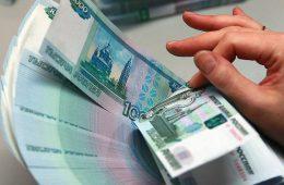 Совет директоров АСВ рассмотрит вопрос о повышении кредитного лимита для фонда страхования вкладов