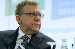 Кудрин назвал печальным известие о заморозке накопительной части пенсии