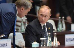 Путин на G20 рассказал о стабилизации российской экономики
