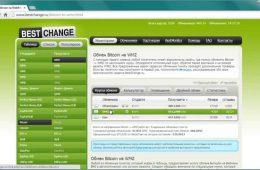 Обмен Bitcoin на WMR: выгодные условия сотрудничества
