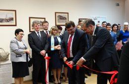 В Саратове открыто первое в России «единое окно» ЦБ для жалоб