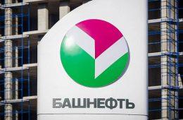 «Башнефть» могут продать без торгов