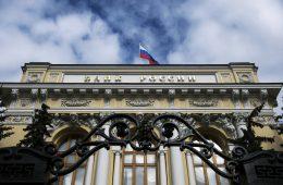 Банк России лишил лицензии Энтузиастбанк