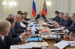 В регионы РФ направят средства для повышения рождаемости