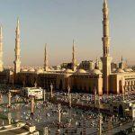 Как получить визу в Саудовскую Аравию?