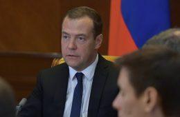 Медведев назвал тревожным падение доли кредитов МСП в общем портфеле банков