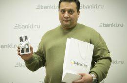 Банк «Союз» расширяет программу лояльности для держателей банковских карт