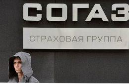 «СОГАЗ» выплатил банку более 13 млн рублей по долгу умершего заемщика