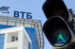 ВТБ предоставил кредит «Мосэнергосбыту» на 2,5 млрд руб.