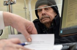 Минтруд отрицательно оценил проект пенсионной реформы