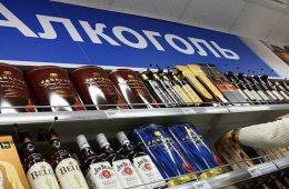 Минпромторг предложил продавать алкоголь без паспорта