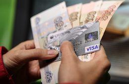 Банки обяжут сомневаться в денежных переводах