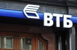 ВТБ снижает ставки по кредитам для малого бизнеса