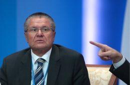 Кудрин допустил «минимальное влияние» ареста Улюкаева на инвестклимат России
