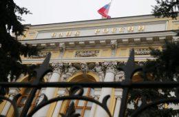 ЦБ не рекомендует банкам регистрировать новые сберсертификаты