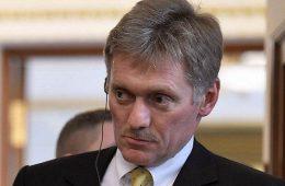 Песков назвал обвинение против Улюкаева «очень серьезным»