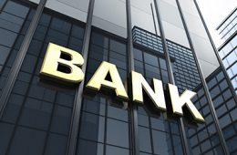 В капитале банка РПЦ образовалась дыра в 35 млрд