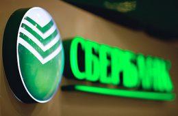 Сбербанк и «Совкомфлот» заключат кредитное соглашение на 180 млн долларов