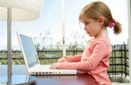 Интернет-безопасность для детей