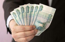 Российские топ-менеджеры теряют доходы