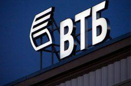 ВТБ не планирует участие в приватизации «Роснефти»