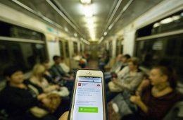 Роспотребнадзор опроверг данные об отключении сотовой связи в метро