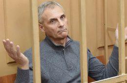 Экс-губернатор Сахалина Хорошавин оспаривает конфискацию имущества