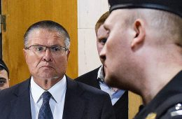 Суд арестовал дом и земельные участки Улюкаева