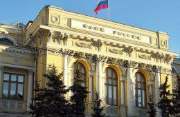 Банк России спрогнозировал рост ВВП на 1,5-2%