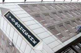 ЦБ ищет возможности спасти Татфондбанк