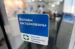 АСВ выплатило треть объема страхового возмещения, причитающегося вкладчикам Татфондбанка