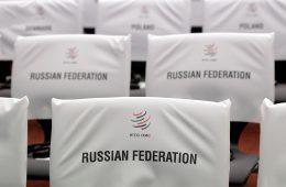 В США обвинили Россию в нарушении правил ВТО