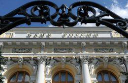 Росгосстрах Банк получил 520 млн рублей прибыли по МСФО за девять месяцев
