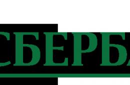 Сбербанк не видит проблем с обеспечением наличности в Татарстане из-за Татфондбанка