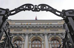 ЦБ планирует выпустить памятную 100-рублевую купюру к ЧМ-2018