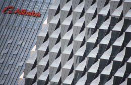 Сбербанк и Alibaba решили создать совместное предприятие в сфере интернет-торговли