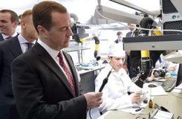 Медведев утвердил план поддержки экономики на 2017 год