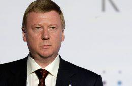 Чубайс призвал закрыть неэффективные электростанции в России