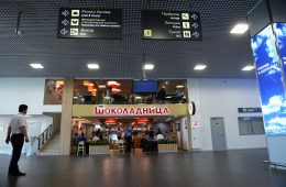 ФАС проверит цены в кафе в аэропортах