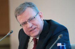 Кудрин: повышать пенсионный возраст в РФ нужно уже с 2019—2020 годов